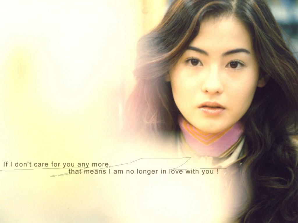 Cecilia Cheung 張柏芝